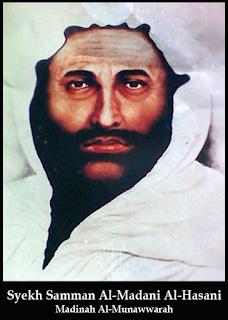 qasidah tawassul syekh samman al madani