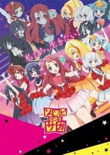 Zombieland Saga Opening/Ending Mp3 [Complete]