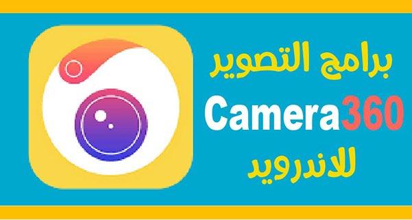 تصوير,ايفون,التصوير,افضل برنامج تصوير,برامج,تصوير الشاشة,برنامج,طريقة التصوير,تصوير سطح المكتب,برنامج مجاني لتصوير الشاشة