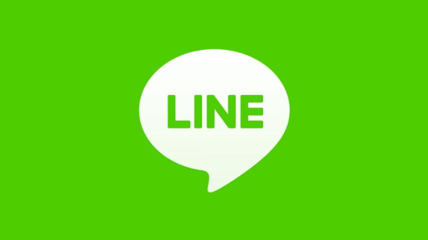 Cara Download Video Line Terbaru 2020