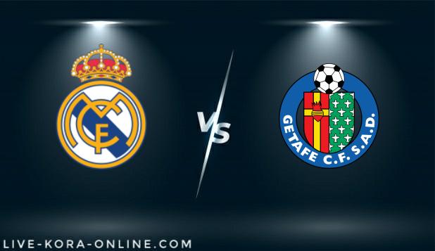 مشاهدة مباراة ريال مدريد وخيتافي بث مباشر اليوم بتاريخ 18-04-2021 في الدوري الاسباني