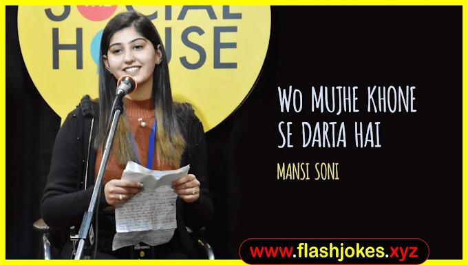 Woh Mujhe Khone Se Darta Hai | Mansi Soni | The Social House Poetry