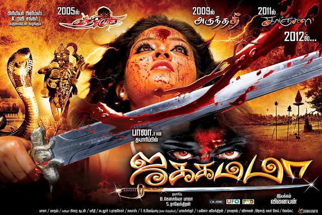 New karnan tamil movie online watch 2012 : Yamaha rxv667 home cinema