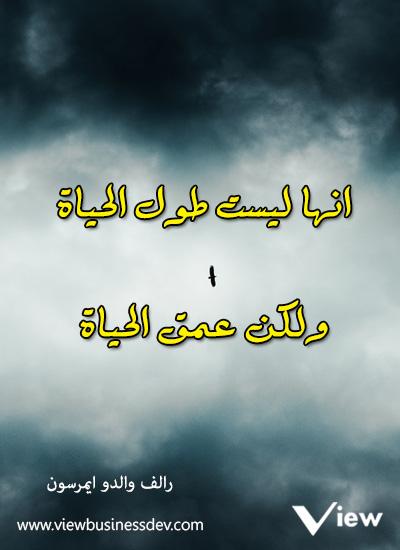 حكم ومواعظ بالصور 7