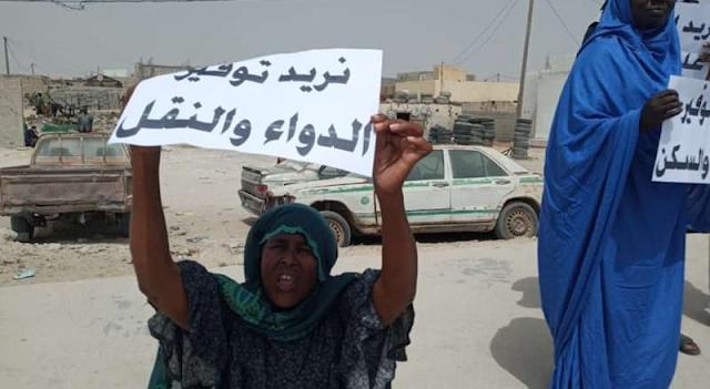نواذيبو : وقفة احتجاجية أمام إدارة المستشفى الجهوي لمؤازرة مرضى الفشل الكلوي  - صور