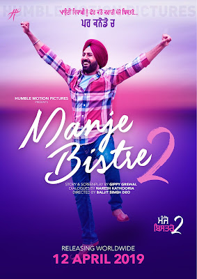 Manje Bistre 2 Full Moivie Download in HD