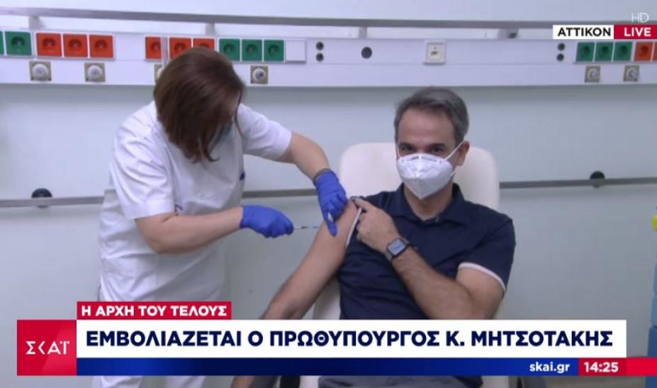 Το εμβόλιο κατά του κορονοϊού έκανε και ο πρωθυπουργός
