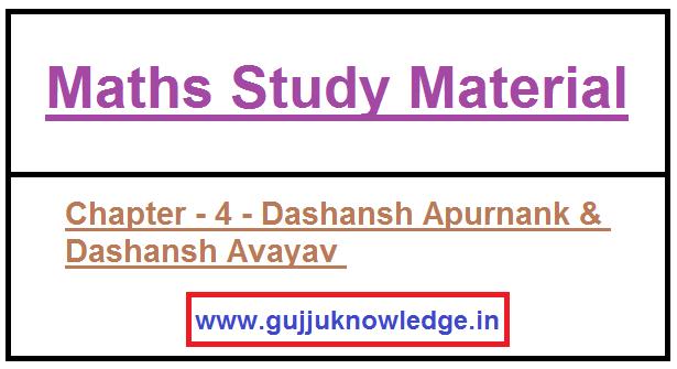 Maths Material In Gujarati PDF File Chapter - 4 - Dashansh Apurnank & Dashansh Avayav