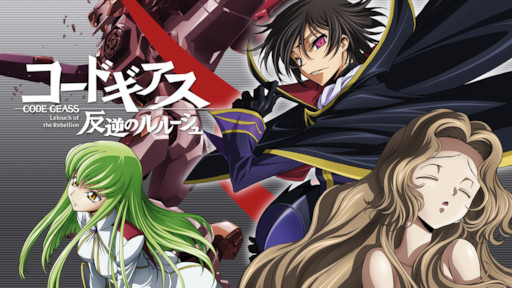 Code Geass S1 Batch [1-25] BD Subtitle Indonesia