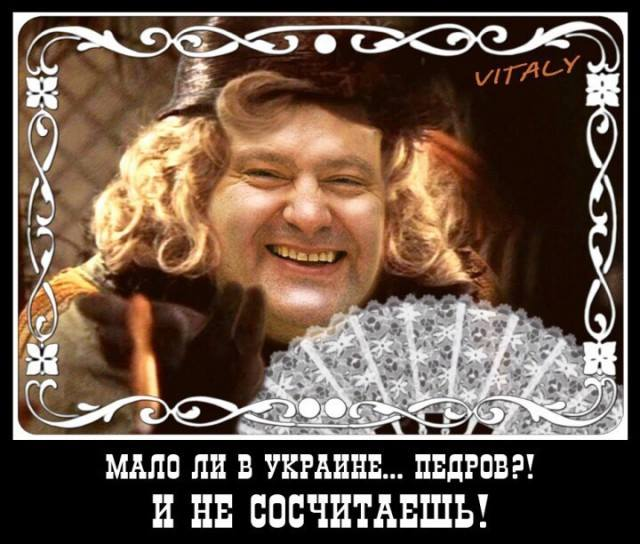 Порошенко принял верительные грамоты у послов 6 государств - Цензор.НЕТ 688