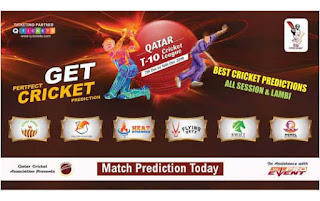 Who will win Today Qatar T10 League, 13th Match HEAT vs Desert - Cricfrog