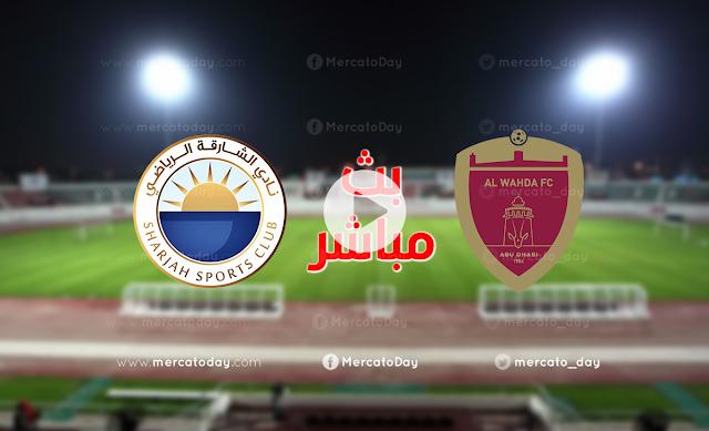 نتيجة | مباراة الشارقة والوحدة الاماراتى اليوم في دوري ابطال اسيا