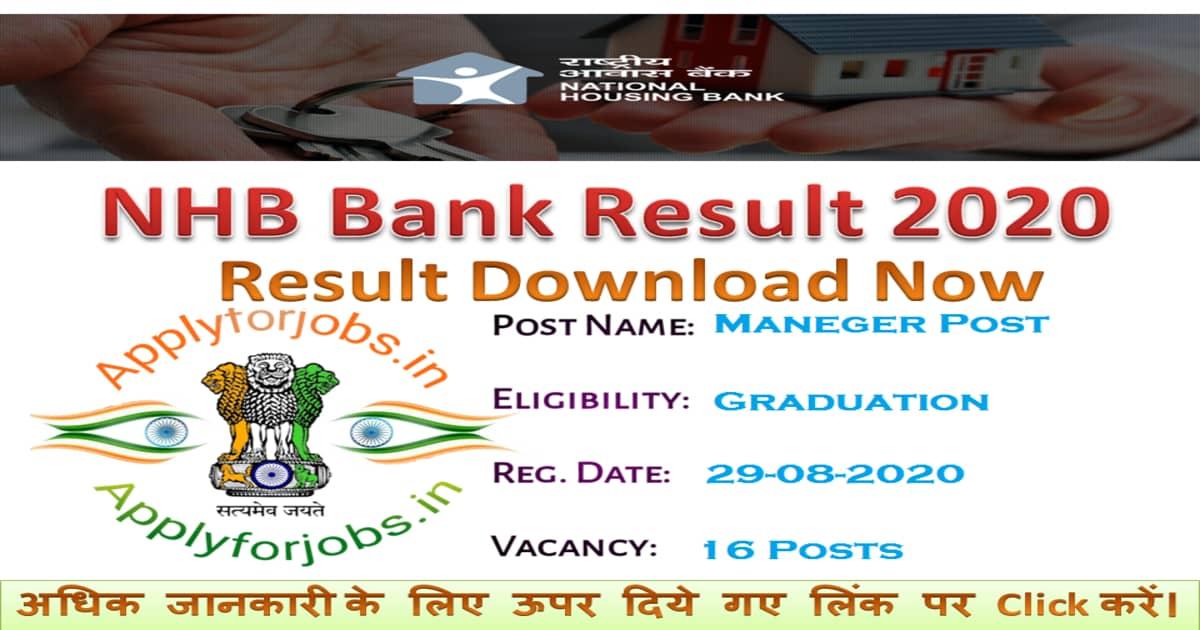 NHB Bank Result Downloads 2020, applyforjobs.in