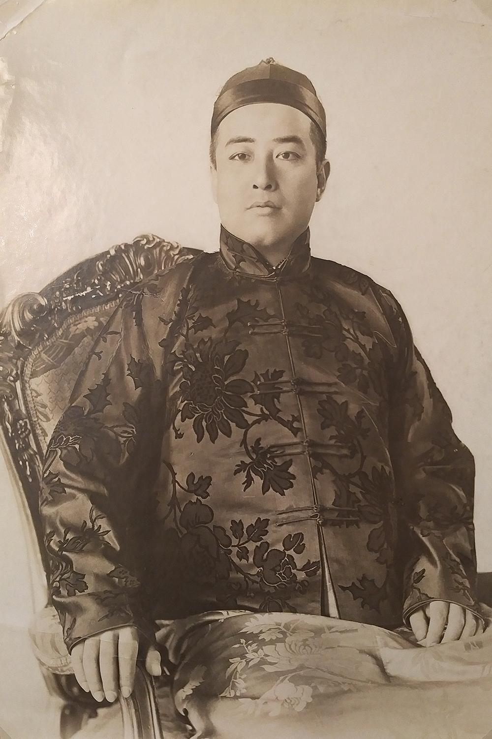 Chinese Photograph
