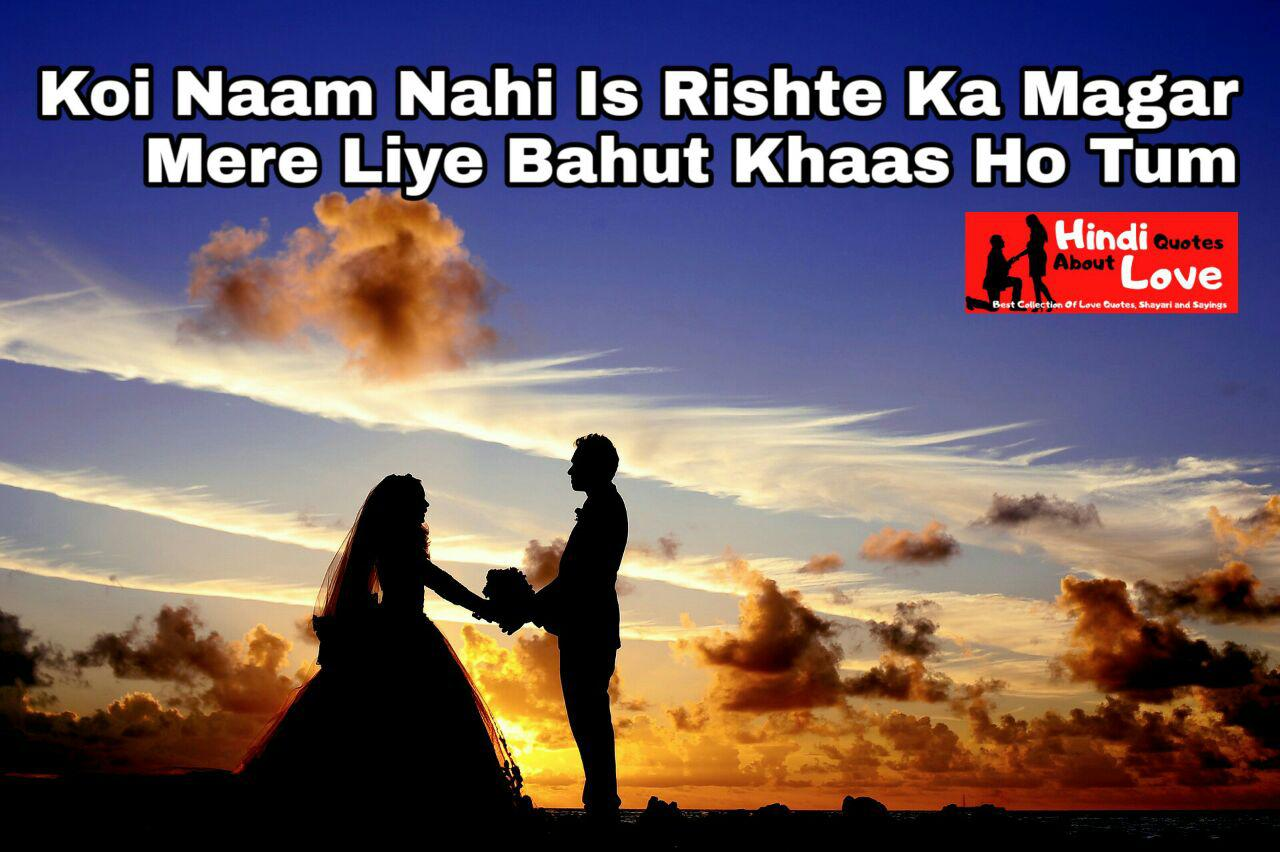 Hindi Quotes On Love ~ Hindi Quotes About Love