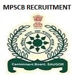 MPSCB Teacher, Peon, Attendant Recruitment