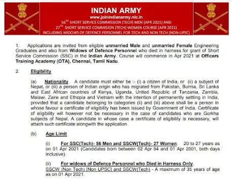 Indian-Army-Jobs