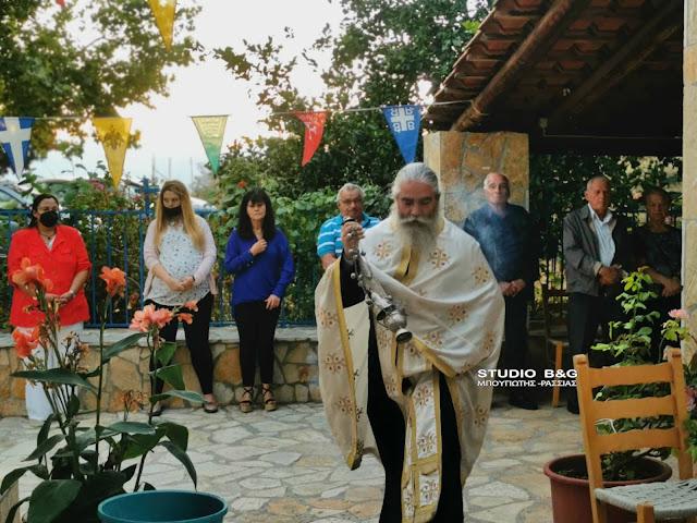 Ναύπλιο: Γιορτάζει το εκκλησάκι του Αγίου Ιωάννη του Θεολόγου στην Καραθώνα