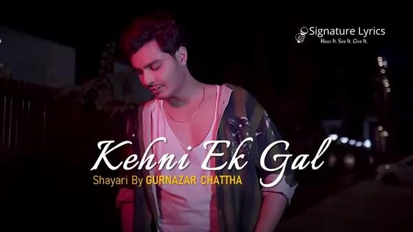 Kehni Ek Gal Shayari Lyrics by Gurnazar Chattha