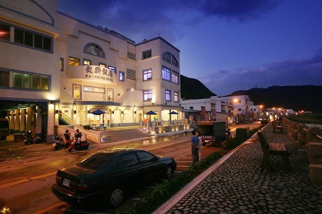 綠島元老級飯店