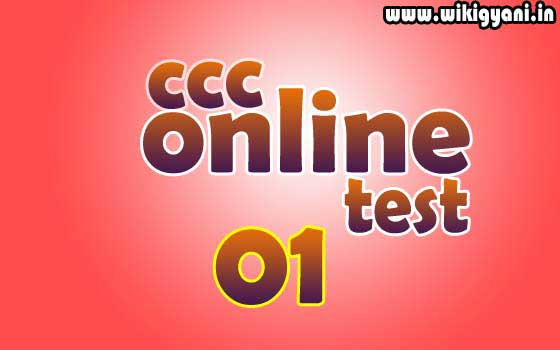 https://www.wikigyani.in/2019/03/ccc-online-test-in-hindi.html