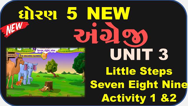 STD 5 ENGLISH UNIT 3 LITTLE STEP SEVEN EIGHT NINE
