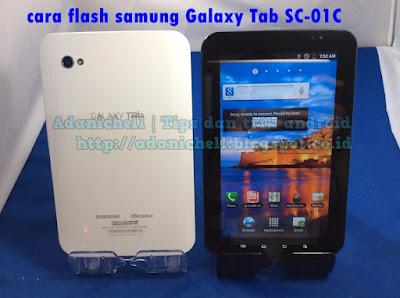 Cara Flash Samsung Galaxy Tab SC-01C