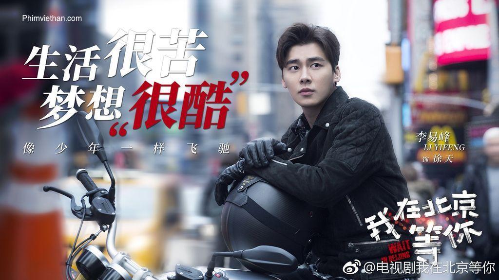 Phim anh đợi em ở Bắc Kinh 2020