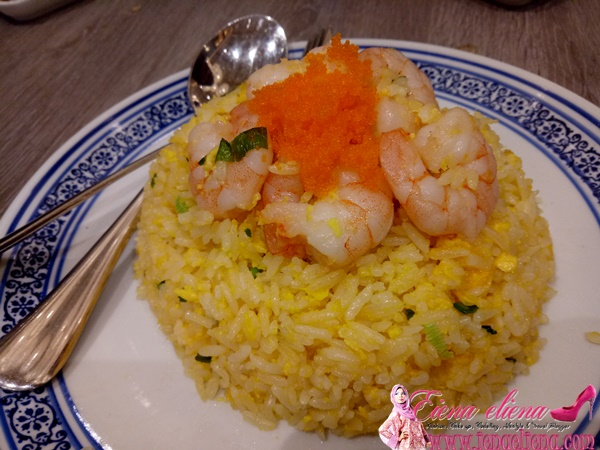 Royal Golden Fried Rice