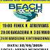 Acontecem amanhã na Arena Luís Carlos as finais do Campeonato Luziense de Beach Soccer