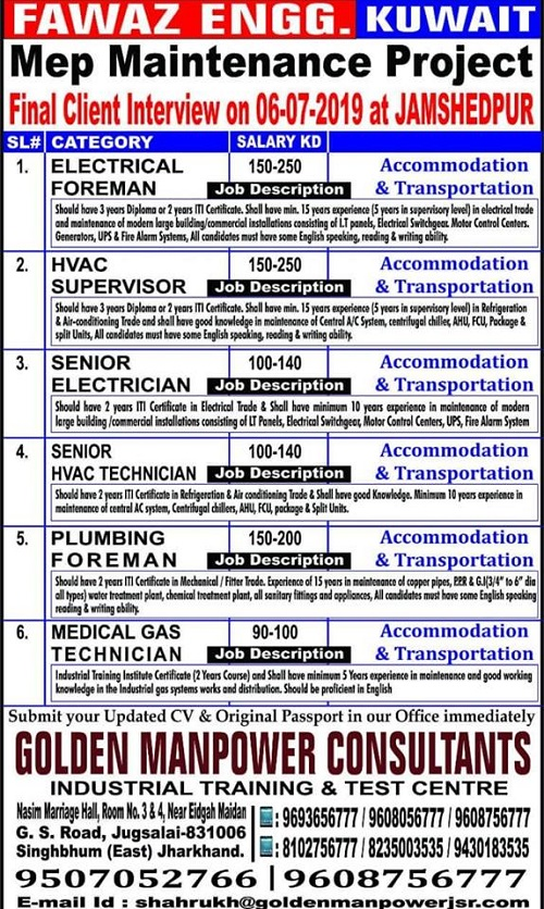 KUWAIT JOBS : REQUIRED FOR FAWAZ ENGINEERING COMPANY IN