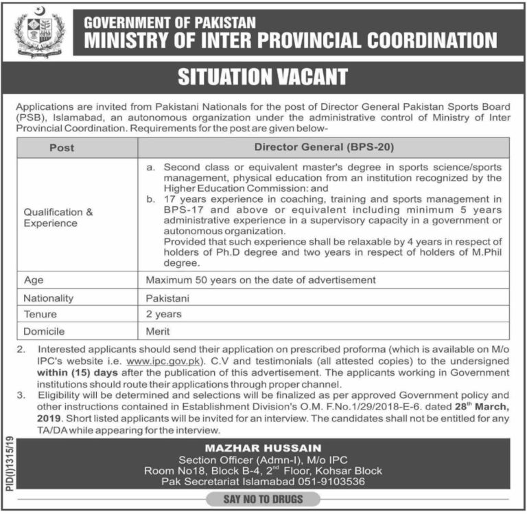 Ministry of Inter Provincial Coordination Latest Jobs 2019