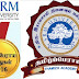 SRM University Tamil Perayam Awards 2016 with cash awards worth of Rupees 22lakhs for 12 titles