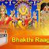 Bhagvadgeetha