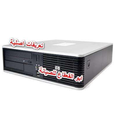 التعريفات الاصلية hp 7800 ويندوز اكس بي _7 _8 _ 10_معالج 64 bit