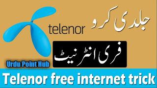 Telenor Free Internet Tricks