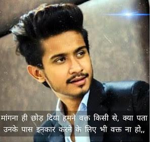 Ansh pandit shayari | Tik Tok Star Ansh pandit shayari images