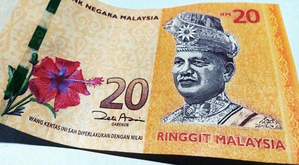Warga Emas 'Jual' Isteri Dengan Rakan RM20 Sahaja