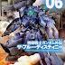 Mobile Suit Gundam Blue Destiny Side Story vol. 6 - Release Info