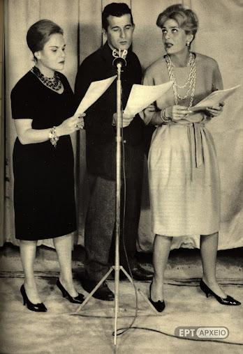 «Ο Ορφέας στον Άδη» (Τενεσί Ουίλιαμς), σε μετάφραση, διασκευή Νίκου Γκάτσου και σκηνοθεσία Μήτσου Λυγίζου (1960). Στη φωτογραφία οι Δέσπω Διαμαντίδου, Δημήτρης Παπαμιχαήλ, Μελίνα Μερκούρη