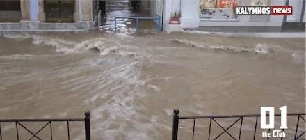 Έντονη καταρρακτώδης  βροχόπτωση στην Κάλυμνο