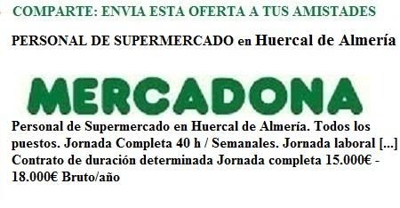 Huercal de Almería. Lanzadera de Empleo Virtual. Oferta Mercadona