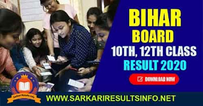 Bihar Board: Bihar School Examination Board-BSEB Patna will launch the tenth result of the annual class 10th (Matric) 2020 exam.