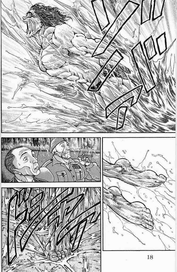 Baki - Son of Ogre chap 15 - Trang 17