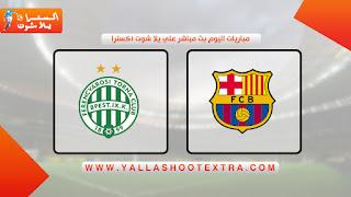 نتيجة مباراة برشلونة وفرينكفاروزي اليوم 20-10-2020 في دوري أبطال أوروبا