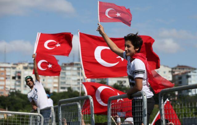 Έρευνα: Πώς βλέπουν οι Τούρκοι τις άλλες χώρες