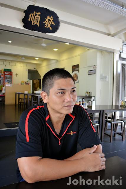 Soon-Huat-Bak-Kut-Teh-Singapore-顺发肉骨茶