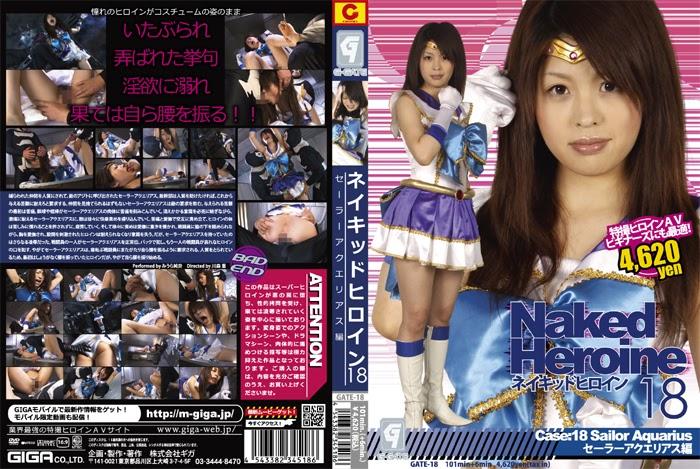 GATE-18 Bare Heroine 18 Section : 18 – Sailor Aquarius