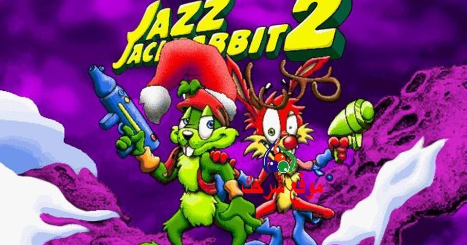 لعبة jazz