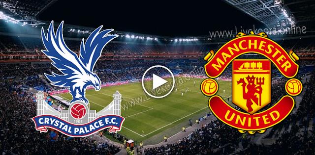 موعد مباراة مانشستر يونايتد وكريستال بالاس بث مباشر بتاريخ 19-09-2020 الدوري الانجليزي